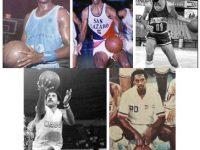 El Baloncesto Dominicano … Distrito Nacional … Los Mejores Que Han Jugado.!!!