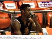 BALONCESTO SUPERIOR SANTIAGO … Actuales Campeones del GUG … Derrotan El Club Plaza Valerio.!!!
