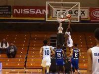 Seleccion Nacional … Centro Basket U15 … Derrota Puerto Rico En Juego De Apertura … Galeria De Fotos.!!!